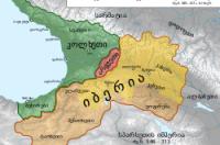 იბერიის სამი დედაქალაქი - წარსულში და აწმყოში